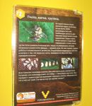 Пчеловодство видеокурс №2
