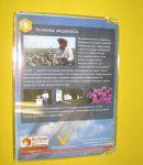 Пчеловодство видеокурс №9