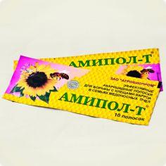 Полоски Амипол-Т Агробиопром оптом